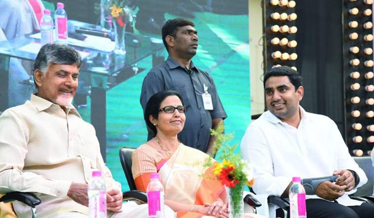 Chandrababu Lokesh FB