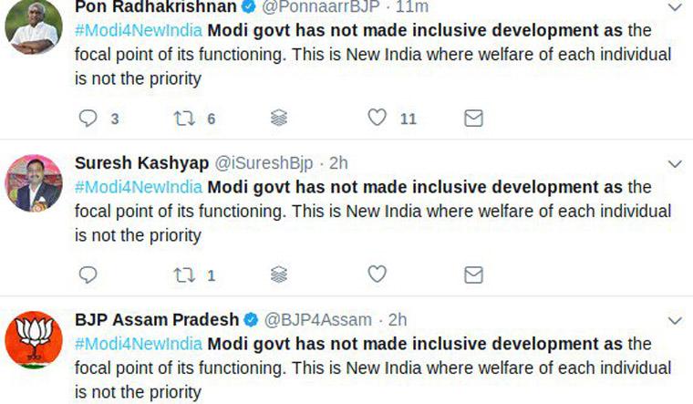 Deleted tweets pratik sinha