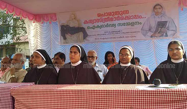 Nun-Protest-Kottayam