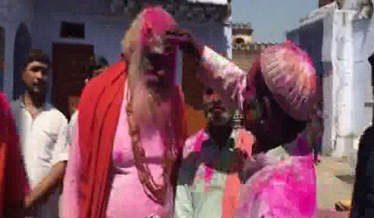 holi-ayodhya
