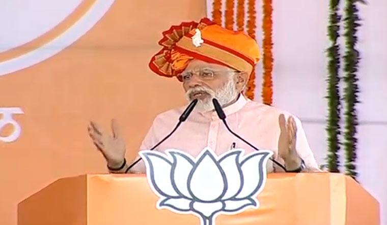 Narendra Modi Ahmednagar speech BJP Twitter