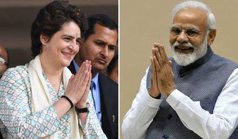जब PM Modi से Priyanka बोलीं  - 56 इंच के सीने में यदि दिल है, तो उसका नाप बताइए!