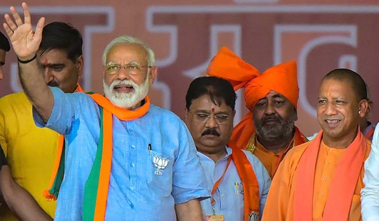 Yogi Modi rally