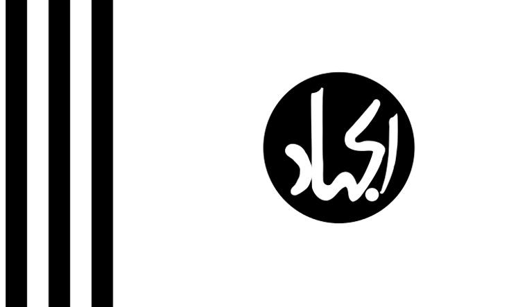jem-flag