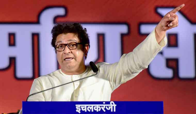 Raj Thackeray | File