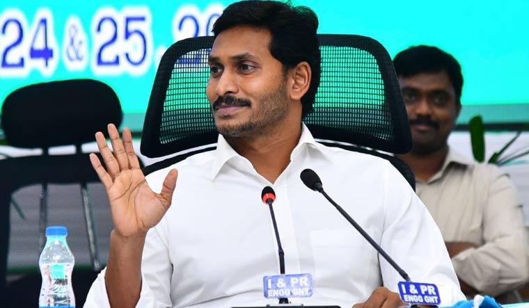 Andhra Cm Jagan Complains To Cji Accuses Sc Judge Ramana Of Bias Interference The Week Jagan kumar dhir (@jagan4747) on tiktok | 14.5k likes. andhra cm jagan complains to cji