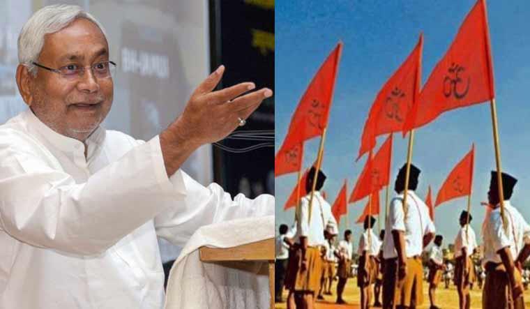 Bihar | Tag Results - The Week