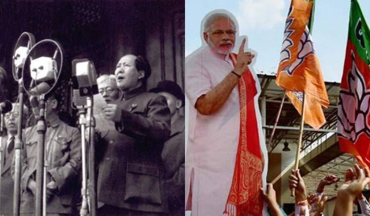 BJP China communist collage