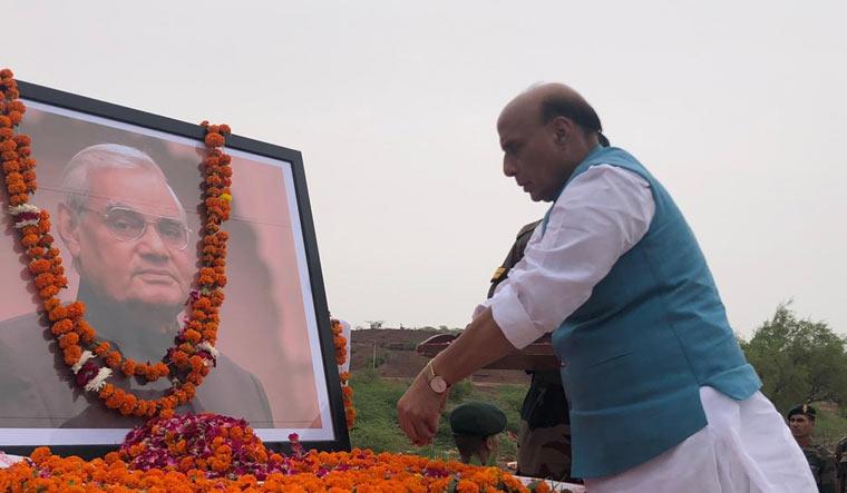 Rajnath Vajpayee