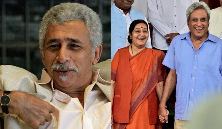 Naseeruddin Swaraj kaushal pti