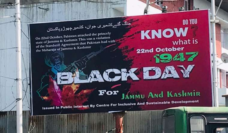 jammu-kashmir-oct22-black-day-twi