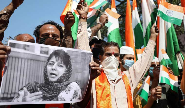 UP: Case filed against Mehbooba Mufti over remarks against tricolour