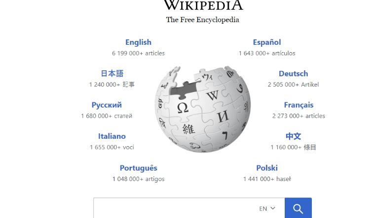 wikipedia rep