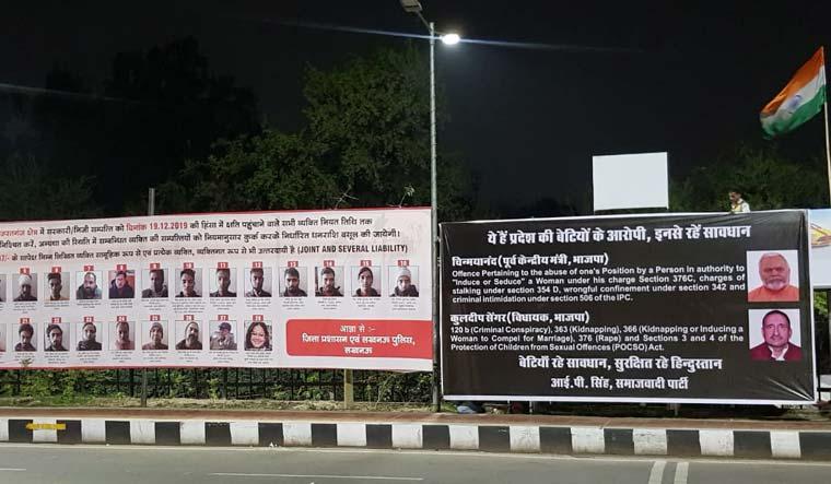 IP Singh poster