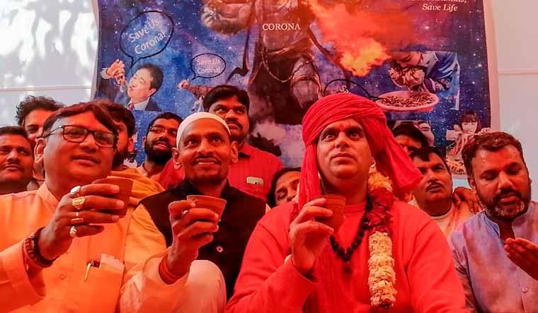 cow urine party Hindu Mahasabha Chakrapani Maharaj