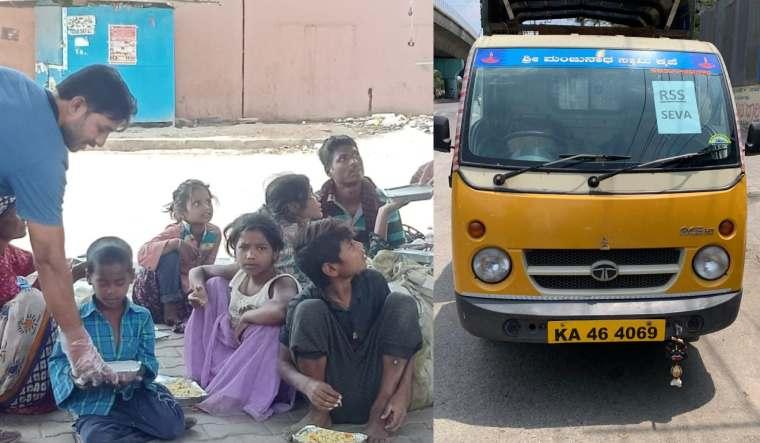 Karnataka RSS volunteer