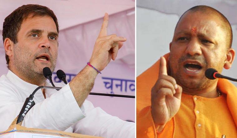 Adityanath hits out at Rahul Gandhi, asks him to stop defaming people of UP