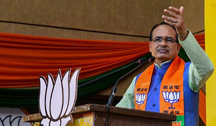 Madhya Pradesh Chief Minister Shivraj Singh Chouhan   PTI