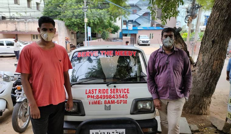 Katragadda Sai Teja and Ramanjeet Singh started the unique humanitarian service under the banner 'Serve the Needy'
