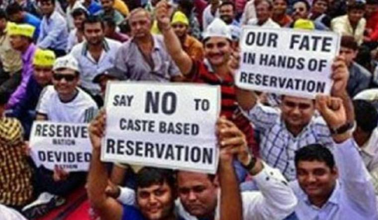 reservation-file-pti