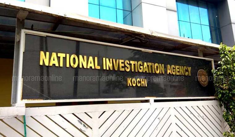 NIA office in Kochi | Manorama
