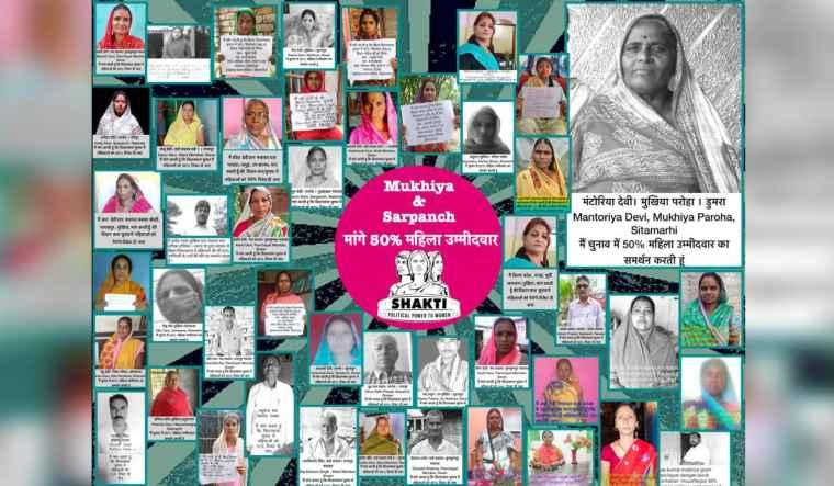 bihar-women-polls-selfie-campaign