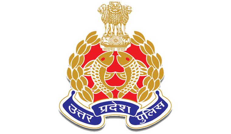 up-police-logo
