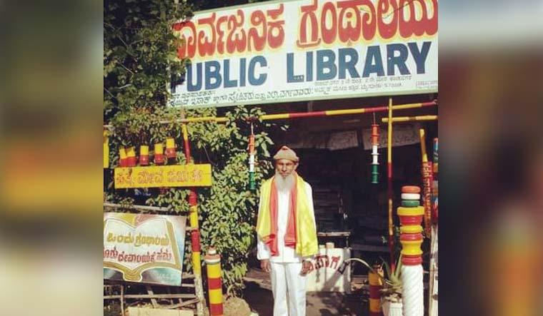 syeed-isaac-library-mysuru