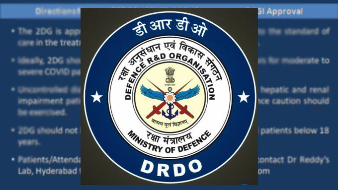 drdo-guidelines