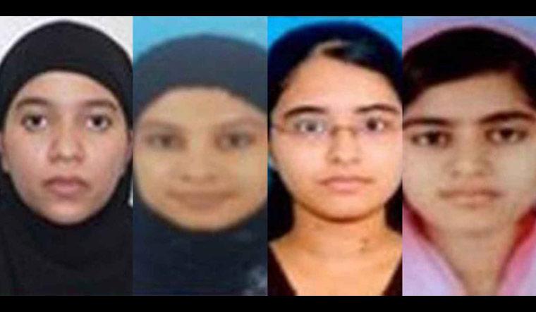 Nimisha alias Fathima Isa, Sonia Sebastian alias Ayisha, Raffeala, Merrin Jacob alias Mariyam | Image source: NIA