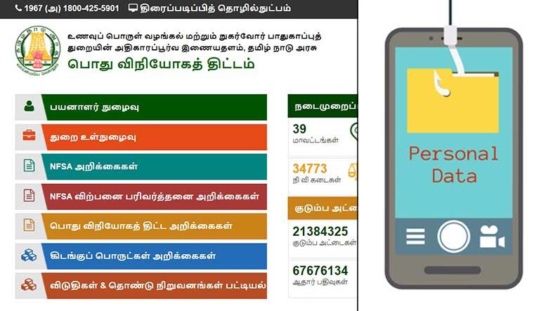 tamil-nadu-pds-hack-data-breach