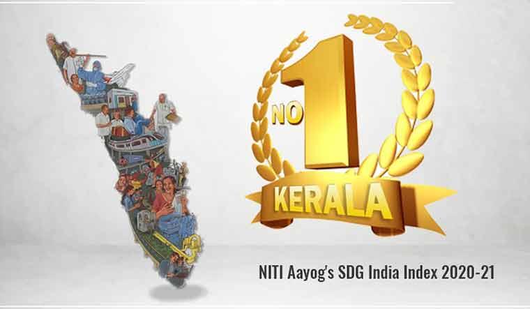 kerala-state-SDG-rank