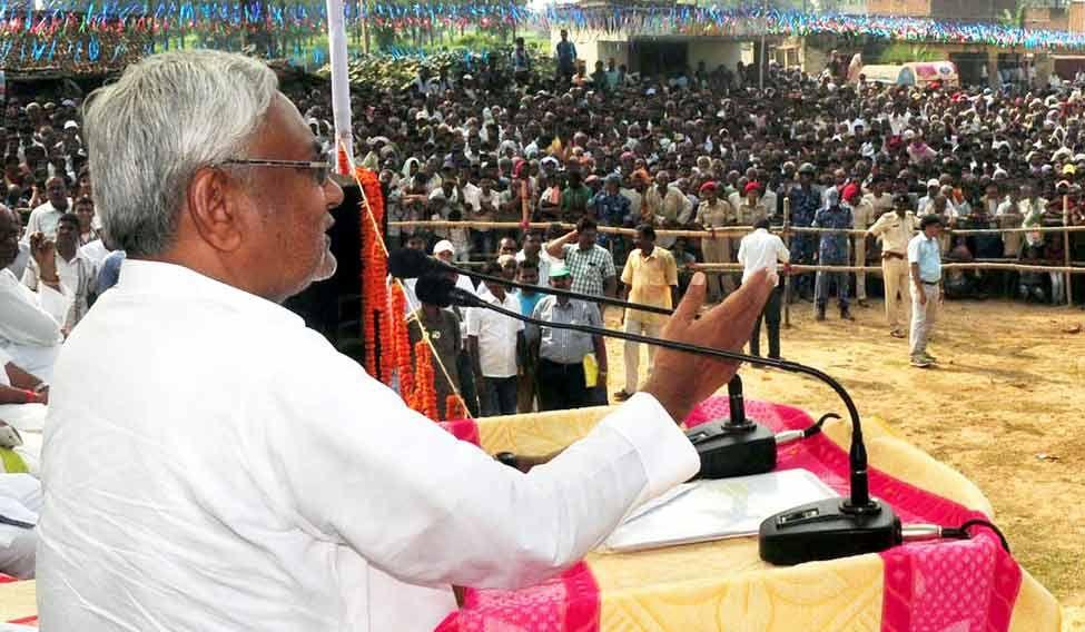 Nitish-Election-Rally