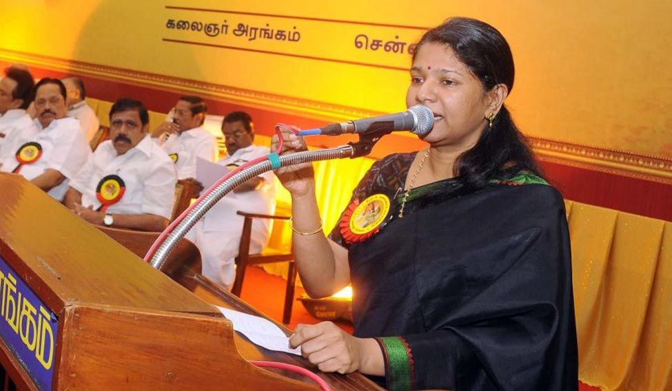 Karunanidhi alone can implement prohibition, says Kanimozhi