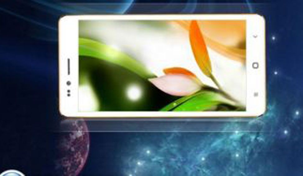 Just Rs 251! World's cheapest smartphone to go on sale from Friday