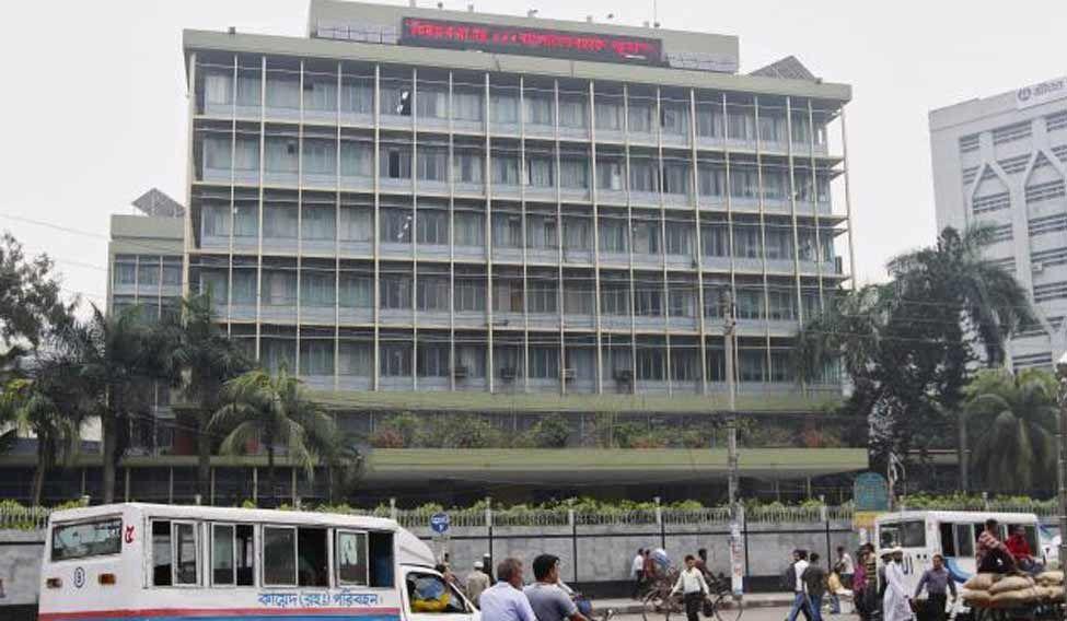 Bangla-bank