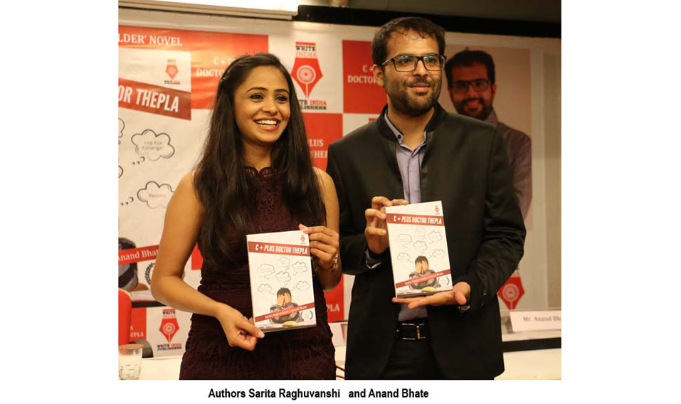 authorssarita-and-anand-