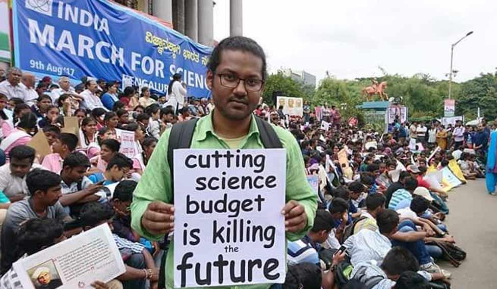 science-fund