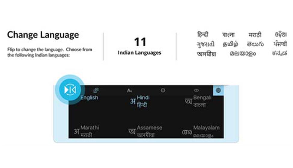 Bengali Language App