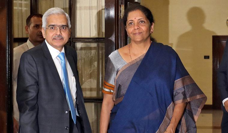 INDIA-BANK/FRAUD