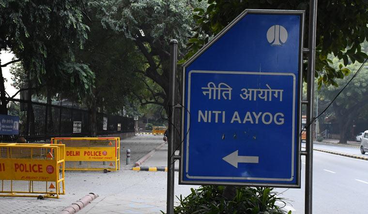 Niti-aayog-shut