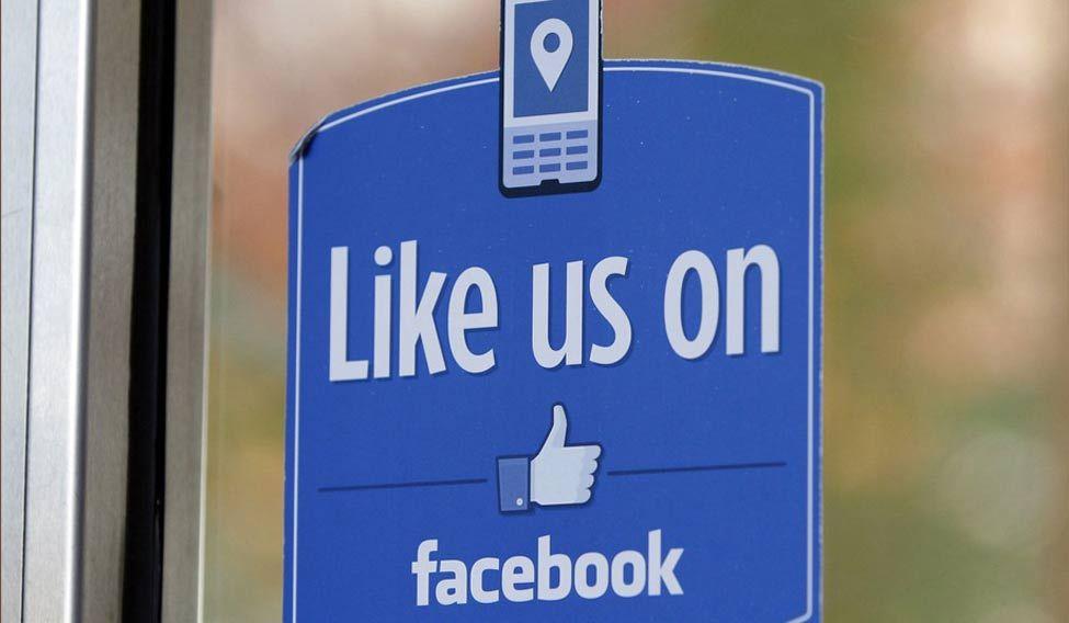 facebook-like-ap