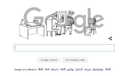 Google Doodle 'celebrates' R.K. Laxman's 94th birthday