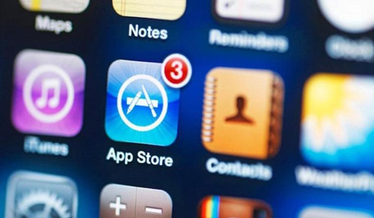 apps afp