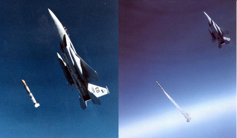 F-15 ASAT test