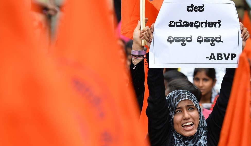 INDIA-POLITICS-PROTEST-KASHMIR