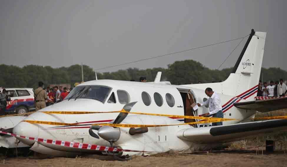 India Air Ambulance Crashed
