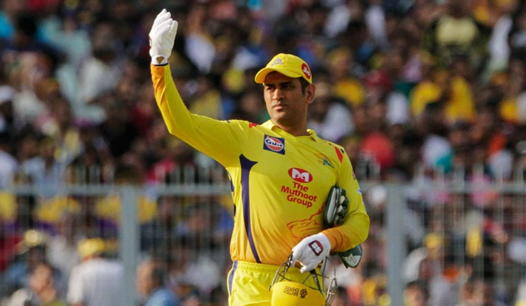 CSK share video of Dhoni taking a ride in his 'newest beast' - The Week