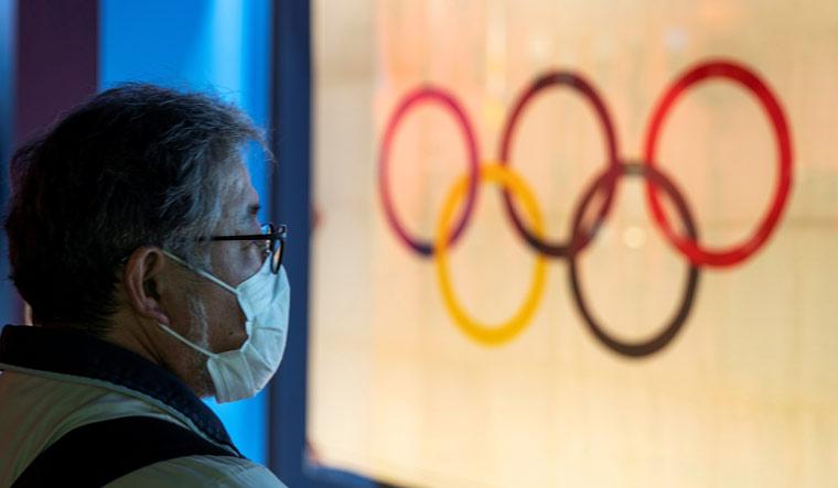tokyo olympics - photo #30
