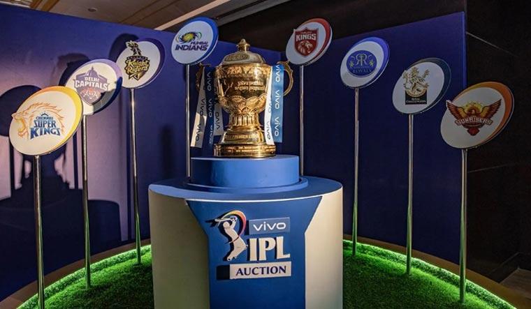 ipl-2021-auction-trophy